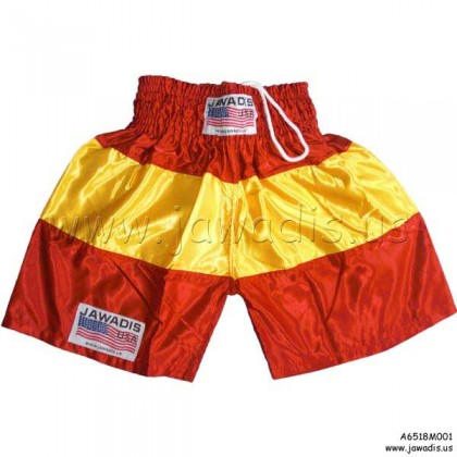 Boxing Trunks, Fitness, Training Shorts - Red, Yellow, & Red (horizontal)