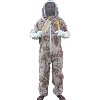 Adult Full Bee Suit with Veil - Camo Brown - Size [M] only