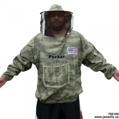 Adult Lightweight Pullover Bee Jacket with Sheriff Round Veil - Camo Green - FREE Bee Gloves