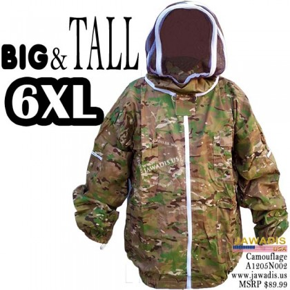 6XL Camouflage Green 100% Cotton Bee Jacket with Fence Veil - FREE Beekeeper Gloves
