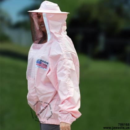 Adult Pullover Bee Jacket with Sheriff Round Veil - Pink - FREE Bee Gloves - Christmas Gift Ideas
