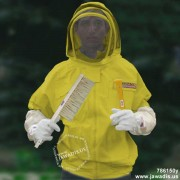 Adult Yellow Beekeeping Bee Jacket with Fence Veil