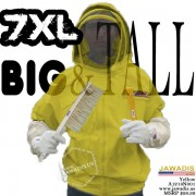 7XL Yellow 100% Cotton Adult Beekeeping Jacket with Fence Veil - FREE Bee Gloves