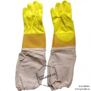 Adult Amara Rubberized Gauntlet Bee Gloves - Yellow