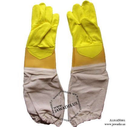 Adult Amara Rubberized Gauntlet Bee Gloves - Yellow - Christmas Gift Ideas