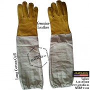 Adult 100% Cowhide Leather Bee Gloves - Yellow - Size S