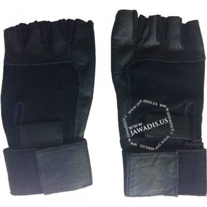 Wheelchair Genuine Leather Spandex Gel Pad Anti-Vibration Gloves, Long Wrist Wrap - Black