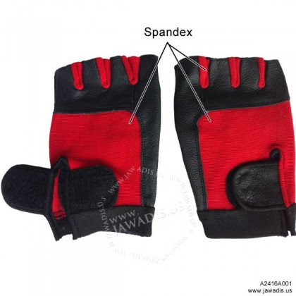 Black Leather Red Spandex Gel Pad Fingerless AntiVibration Gloves