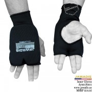 MMA, Boxing, Muay Thai Inner Gloves - Black