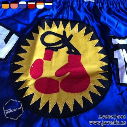 Jawadis Muay Thai Boxing Shorts for Sale Blue with Boxing Gloves