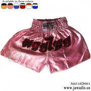 Jawadis Metallic Pink Retro Muay Thai Shorts with Black Text