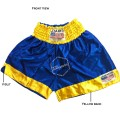 Adult Blue & Yellow Training Boxers Best Boxing Shorts Gym Trunks