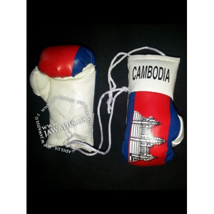 Mini Boxing Gloves - Cambodia