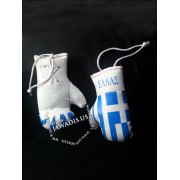 Mini Boxing Gloves - Greece EAAAE