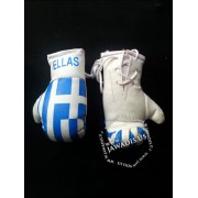 Mini Boxing Gloves - Greece ELLAS