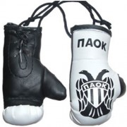 Mini Boxing Gloves - Noak - Black