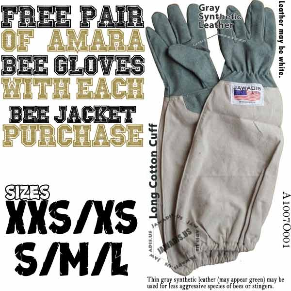 FREE Pair of Amara bee gloves with bee jacket purchase.